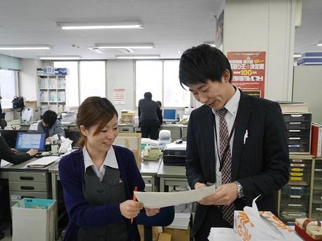 【急募!平日のみ勤務】一般事務スタッフ募集
